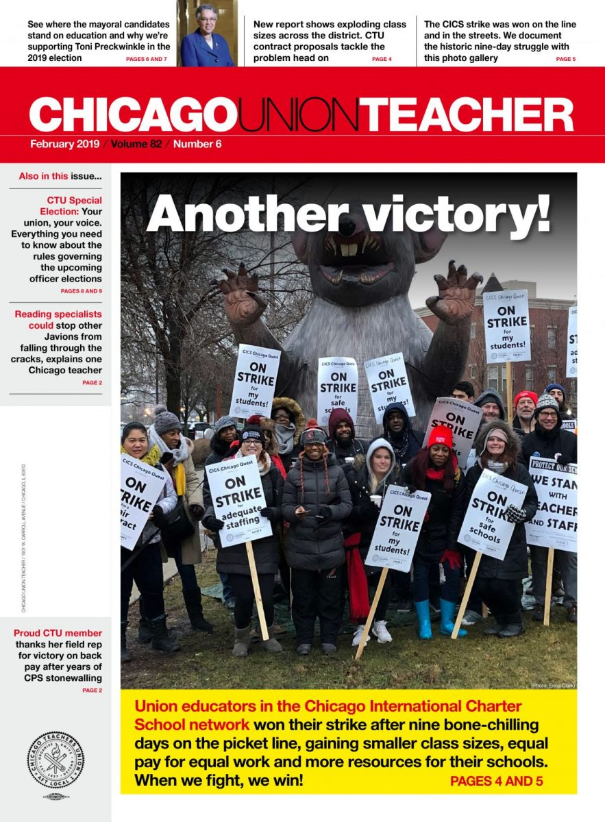 Chicago Parent Magazine Calendar February 24, 2019 New report documents exploding class sizes in excess of 40