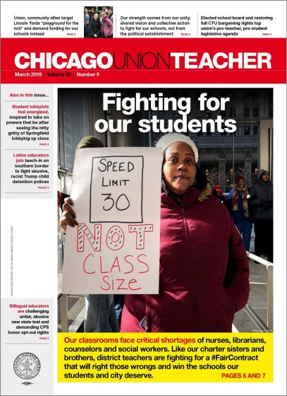 Rahm Emanuel's glowing narrative on Chicago schools is only