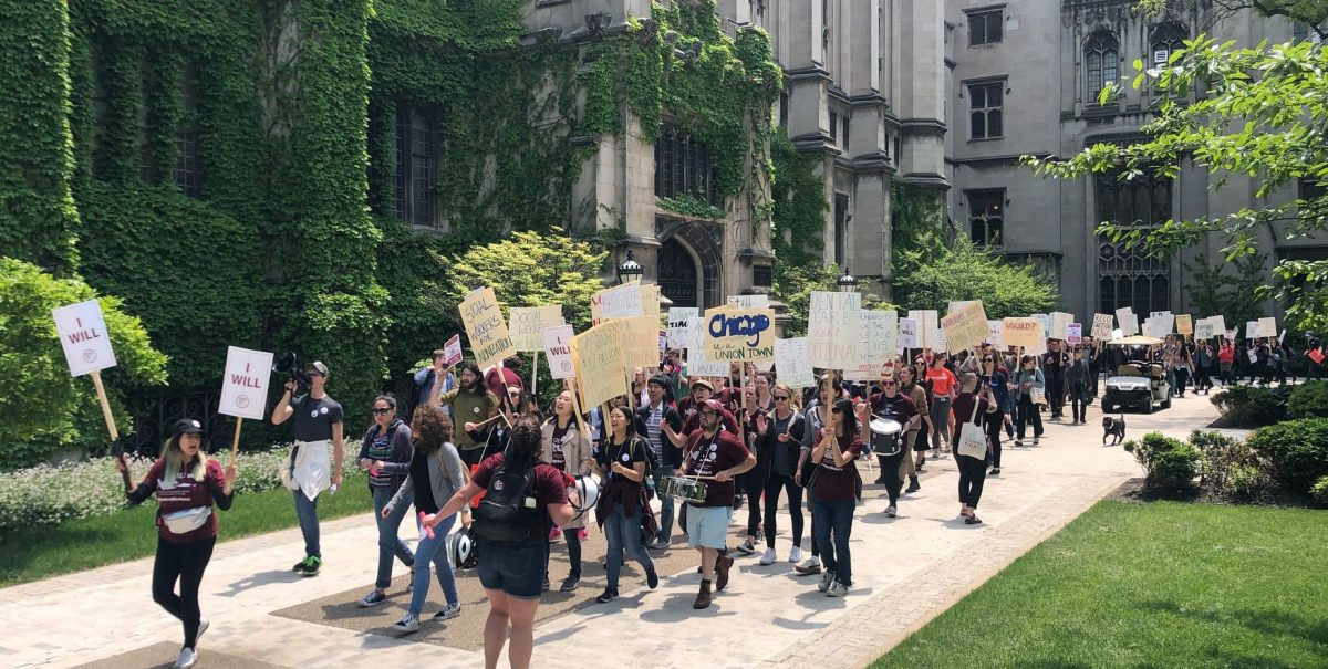 Letter in support of striking Graduate Students United at the University of Chicago
